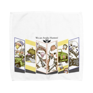 [淡色用]We are Awaho Hunters! Towel handkerchiefs