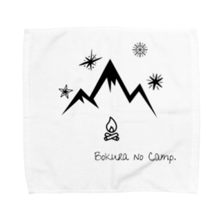 Bokura no Camp. Towel handkerchiefs