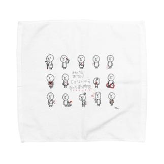 1人ずつね Towel handkerchiefs