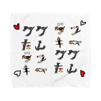 ククたんラッキータオル Towel handkerchiefs