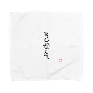 ゆるふわろしなんて Towel handkerchiefs