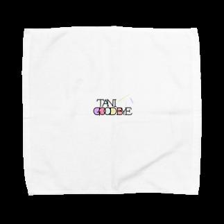 nabbiのさよなら単位 Towel handkerchiefs