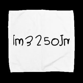 jm3250jmの自己紹介 Towel handkerchiefs
