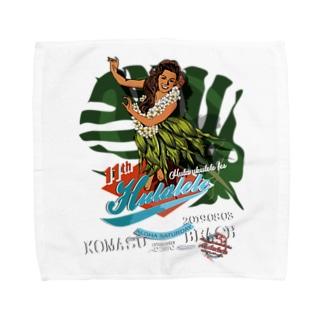 Hulalele 11th Towel handkerchiefs