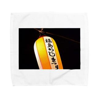 福島わらじまつり Towel handkerchiefs