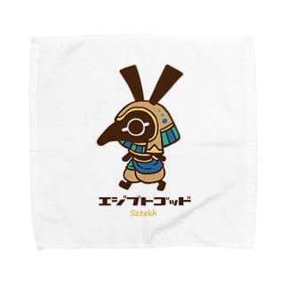 エジプトゴッドwithセト Towel handkerchiefs