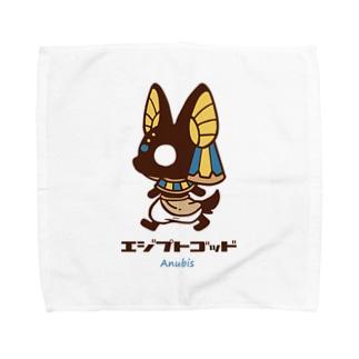 エジプトゴッドwithアヌビス Towel handkerchiefs