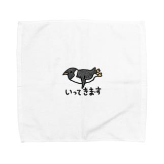 いってきまーす ペンギン Towel handkerchiefs
