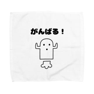 白いハニワ【がんばる!】 タオルハンカチ