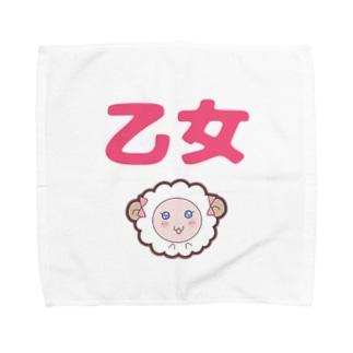 乙女ひつじ Towel handkerchiefs