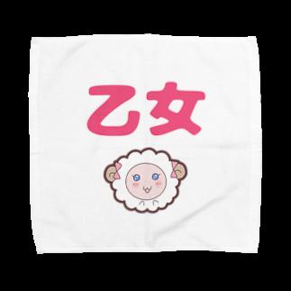 陽崎杜萌子@LINEスタンプ販売中の乙女ひつじ Towel handkerchiefs