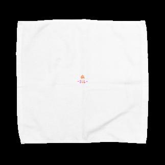 obakaのメンヘラシャツ Towel handkerchiefs