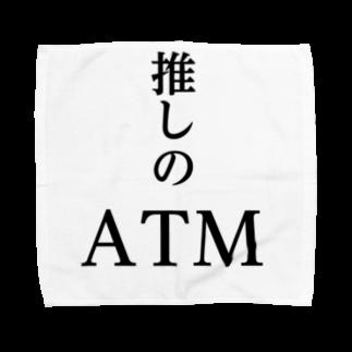 sasansyoの推しのATM Towel handkerchiefs