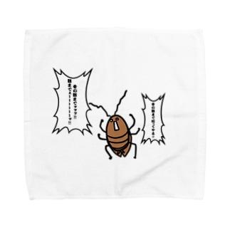 恨み節コックローチ Towel handkerchiefs