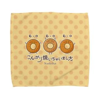 The bagels Towel handkerchiefs
