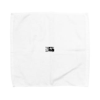 生きてて良かった Towel handkerchiefs