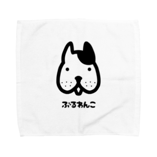 mojimojiのぶるわんこ Towel handkerchiefs