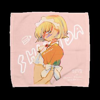 しきだ/色田の私のメイドさん Towel handkerchiefs