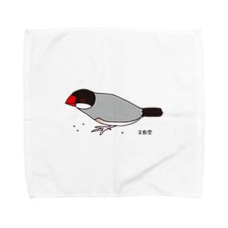 雑穀を食べる文鳥 タオルハンカチ