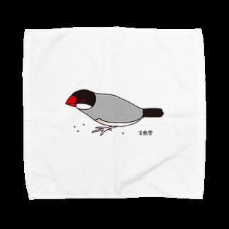 文鳥堂の雑穀を食べる文鳥 Towel handkerchiefs