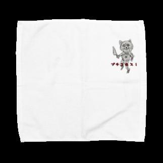 渓流クソリプ雑コランドのかゎぃぃ招き猫 Towel handkerchiefs