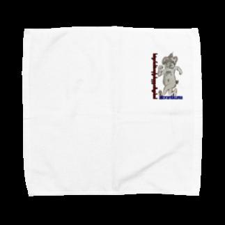 渓流クソリプ雑コランドのkeiryu fuckin reply sloppy college land Towel handkerchiefs