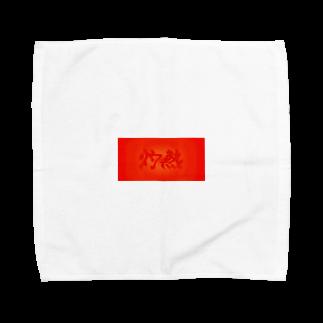 r_ematsの灼熱地獄 Towel handkerchiefs