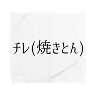 焼きとん01 Towel handkerchiefs