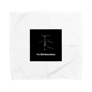 I'm Shiroikurukuru. Towel handkerchiefs