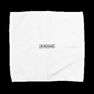 yasai524のデーモンハンド Towel handkerchiefs