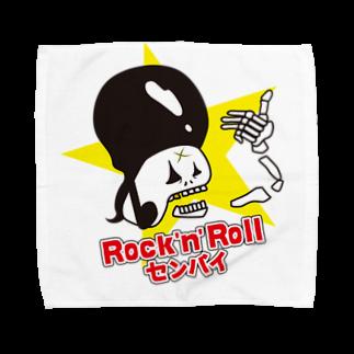beef&strawberryのRock 'n' Rollセンパイ Towel handkerchiefs