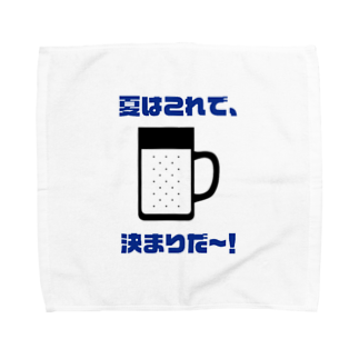 NOMAD-LAB The shopの夏はこれで、決まりだ~! Towel handkerchiefs