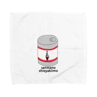 秋刀魚の塩焼き芋(缶詰) Towel handkerchiefs