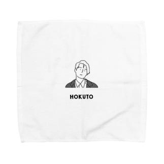 北斗くん Towel handkerchiefs