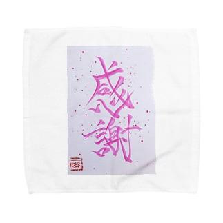 感謝 kansha Appreciation  Towel handkerchiefs