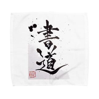書道 Shodō calligraphy Towel handkerchiefs