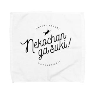 Neko chan ga suki ! 2 Towel Handkerchief