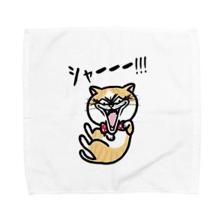 キレねこ『シャー全身』 Towel handkerchiefs