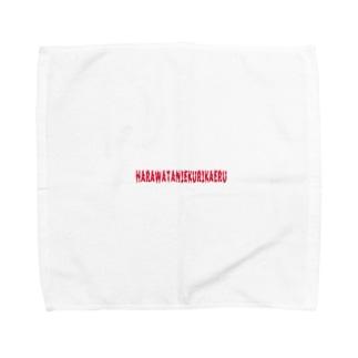 HARAWATANIEKURIKAERU red Towel handkerchiefs