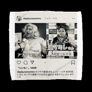 SADAHARU_ HIGA_HAUTE COUTREのSADAHARU HIGA HAUTE COUTURE・アムロにはなれなかったけどトシミ〜にはなれた女装5。  Towel handkerchiefs