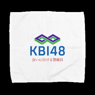 KBI48SHOPのKBI48グッズ Towel handkerchiefs