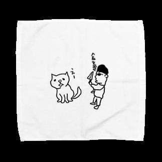 んづの猫と強盗 Towel handkerchiefs