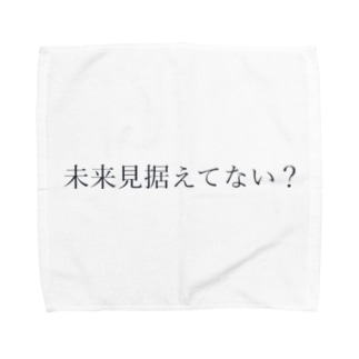 未来見据えてない? Towel handkerchiefs