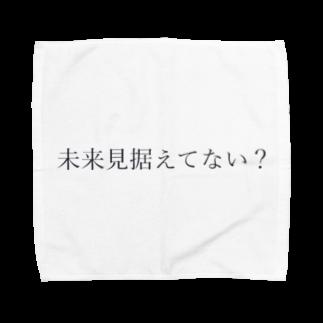 ヨシダヤ!の未来見据えてない? Towel handkerchiefs
