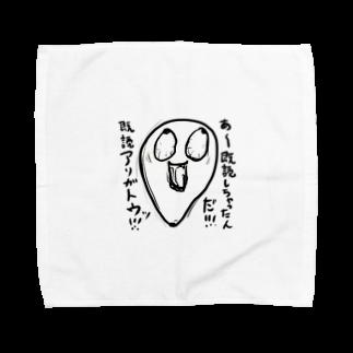樫尾キリヱの既読しちゃったんだ。凄いテンションの高い炒りごま Towel handkerchiefs