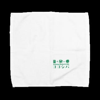 ココシバのココシバグッズ3 Towel handkerchiefs