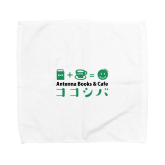 ココシバのココシバグッズ4 Towel handkerchiefs