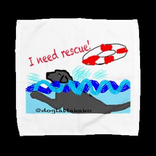 DOGLABのI need rescue!ラブラドール Towel handkerchiefs