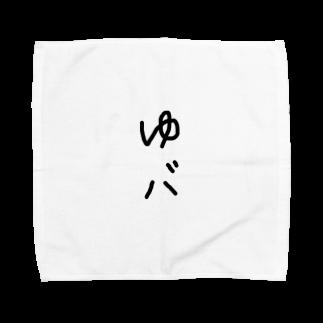 RARARAEDAMAMEのゆバ Towel handkerchiefs