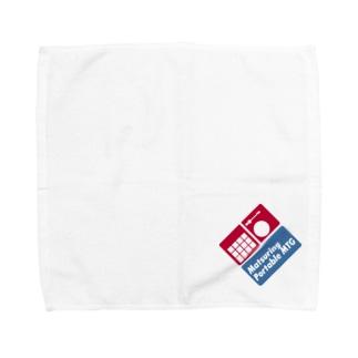 matsuring  portable   Towel handkerchiefs